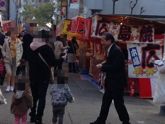 徳島市 えびす祭り 事代主神社 通町 おいべっさん 10日えびす 遠藤彰良 選挙活動