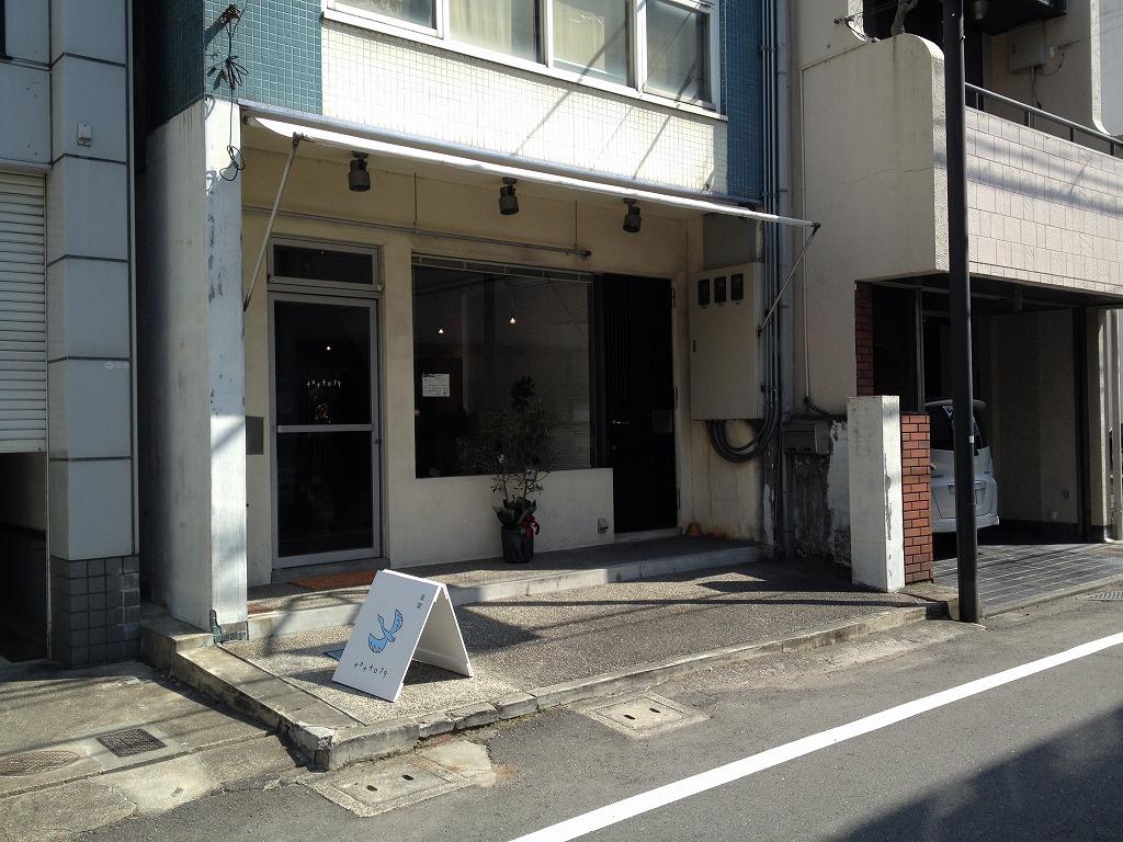 徳島 食堂 TOTTO79 マツコ 焼売 魯肉飯(ルーローファン) 2019年現在のメニュー