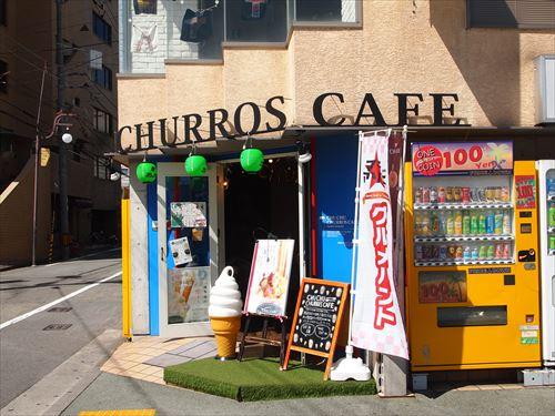 徳島 チュロスカフェ