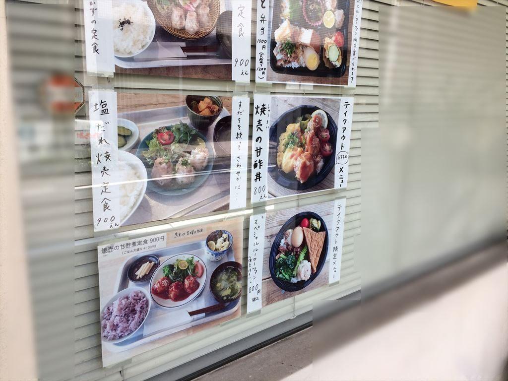 徳島 食堂 TOTTO79 マツコ 焼売 魯肉飯(ルーローファン) 2019年現在のメニュー 2019年現在メニュー