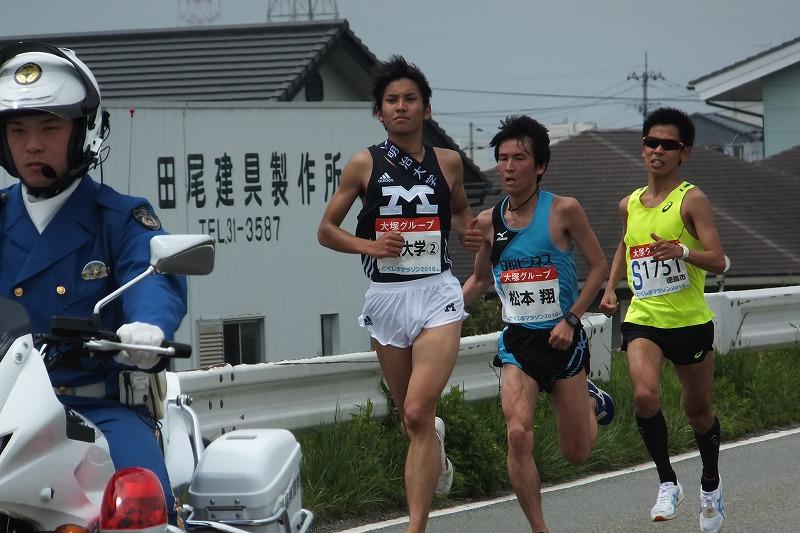 徳島マラソン とくしまマラソン 2016年 松本翔 和田壮平