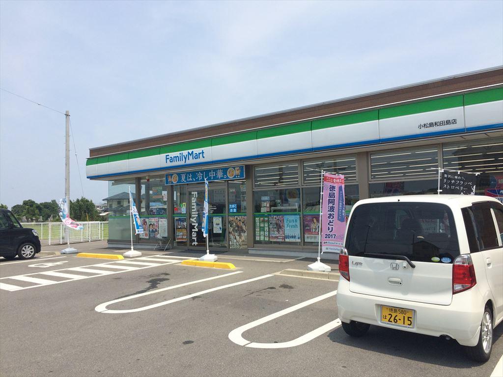 小松島市和田島 海鮮料理屋「小松屋」ルート案内