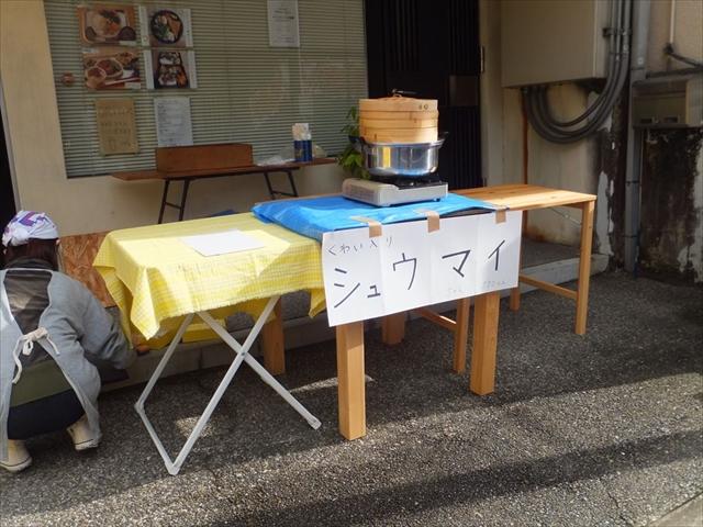 徳島市 えびす祭り 事代主神社 通町 おいべっさん 10日えびす TOTTO79
