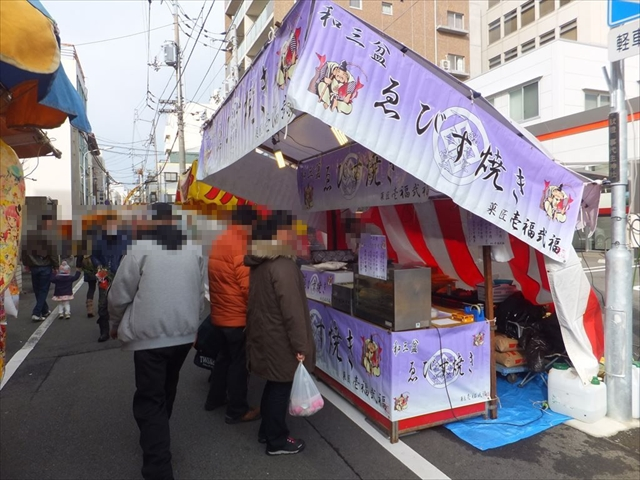 徳島市 えびす祭り 事代主神社 通町 おいべっさん 10日えびす