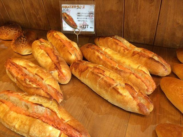 徳島県美馬市脇町 グレン・ドール パン屋 めんたいパン