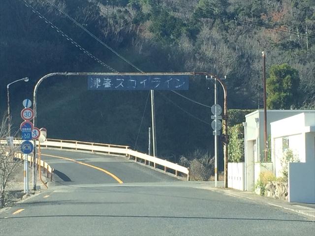 徳島県 阿南市 津峯山参詣リフト 行き方
