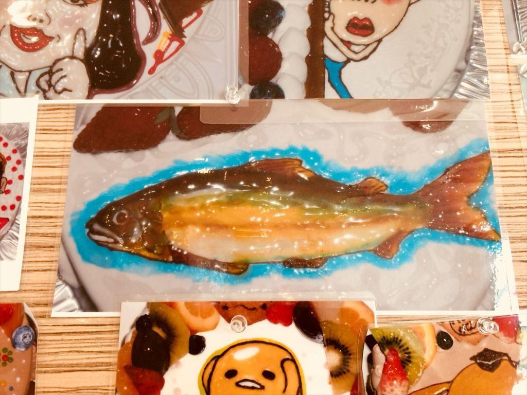 徳島市津田 オーダーケーキ ル・クール 画像