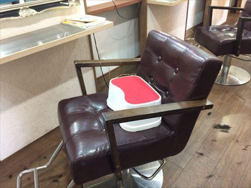 徳島 キッズカット 北島町の「ディストーション(DISTORTION)」かさ上げ椅子