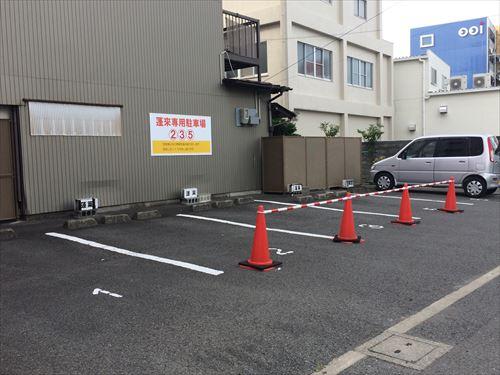 徳島市助任橋にある蓬莱 駐車場