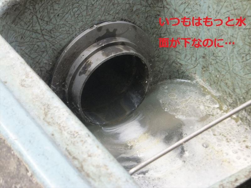 四国エレファント工業 徳島 パイプ・水詰まり