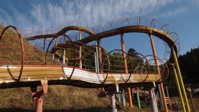 鷲敷 虹の丘公園 徳島県 ローラー滑り台 ループ
