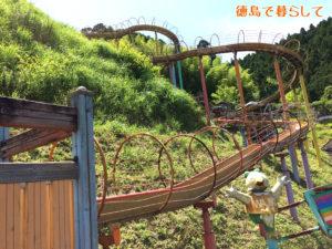 徳島 鷲敷 虹の丘公園