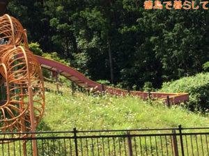 徳島 鷲敷 虹の丘公園 ミニ滑り台
