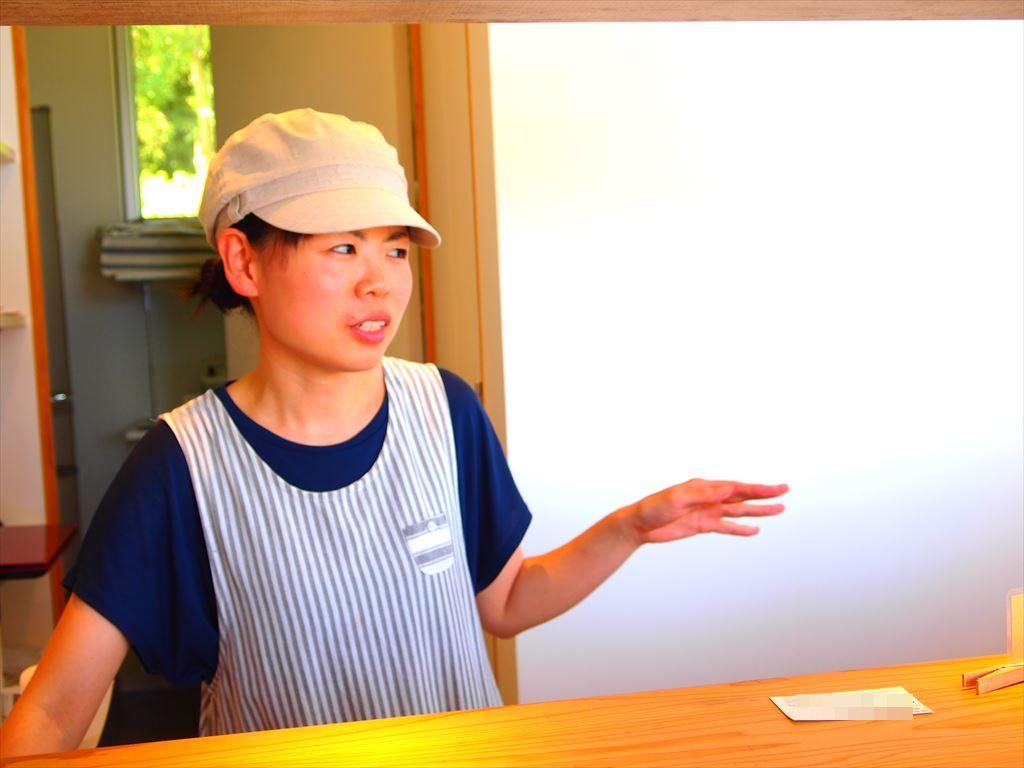 阿波市 Sugar spot(シュガースポット)スコーン 焼き菓子