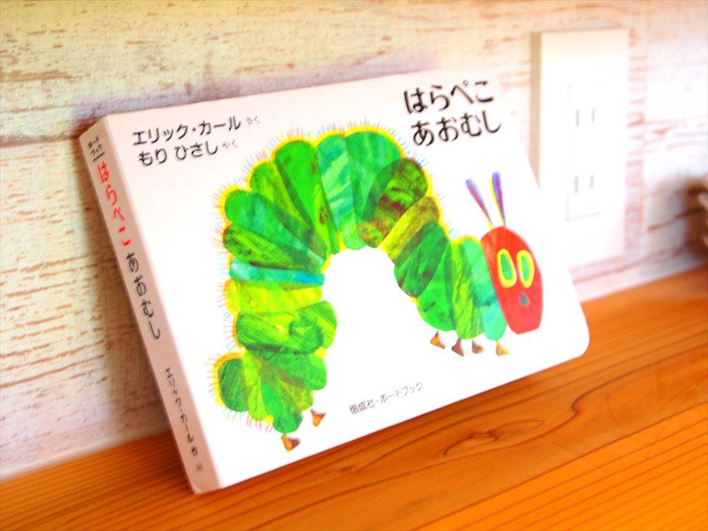 阿波市Sugar spot(シュガースポット)