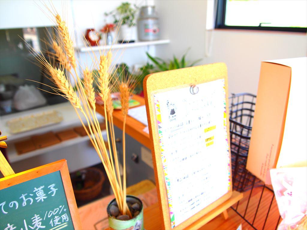 阿波市 Sugar spot(シュガースポット)スコーン 焼き菓子 小麦から曳く