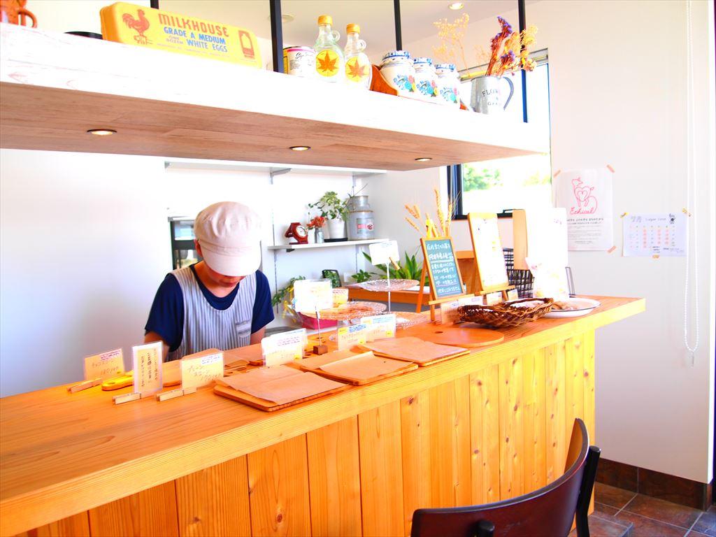 徳島県阿波市 焼き菓子 Sugar spot(シュガースポット)スコーン 焼き菓子