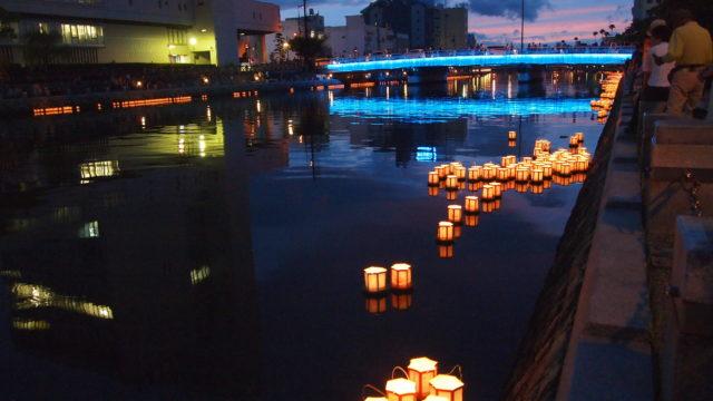 徳島市 灯篭流し