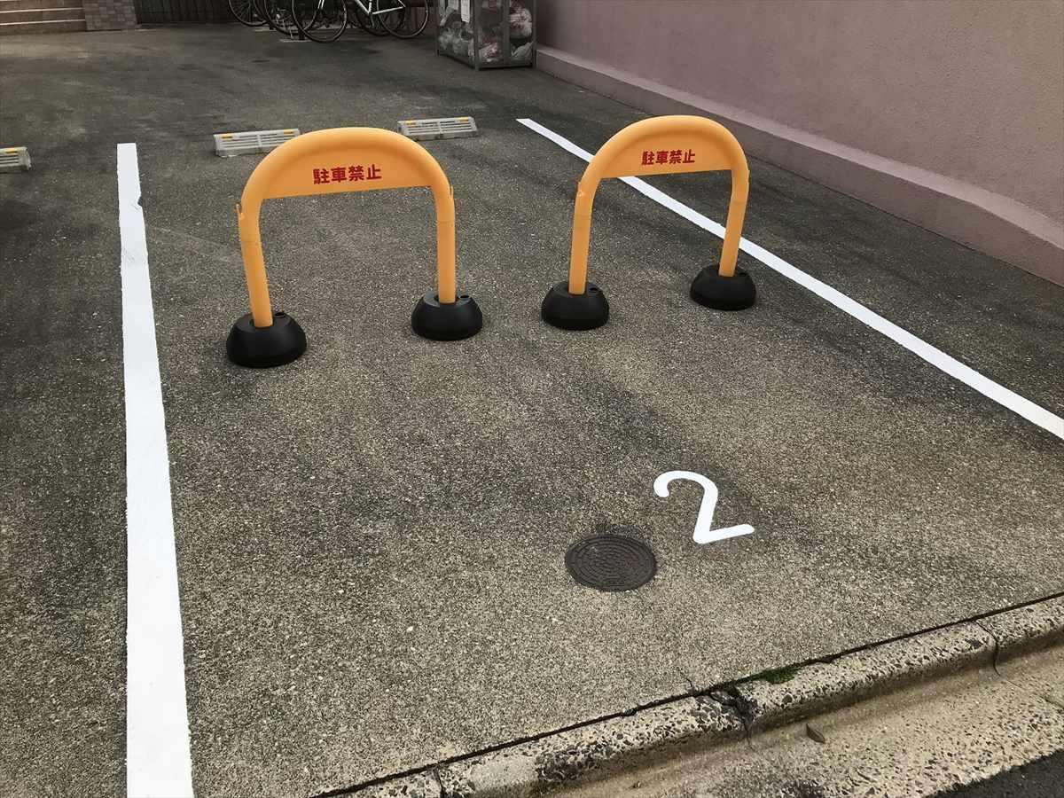 【特P】 駐車場 オーナー登録 手数料