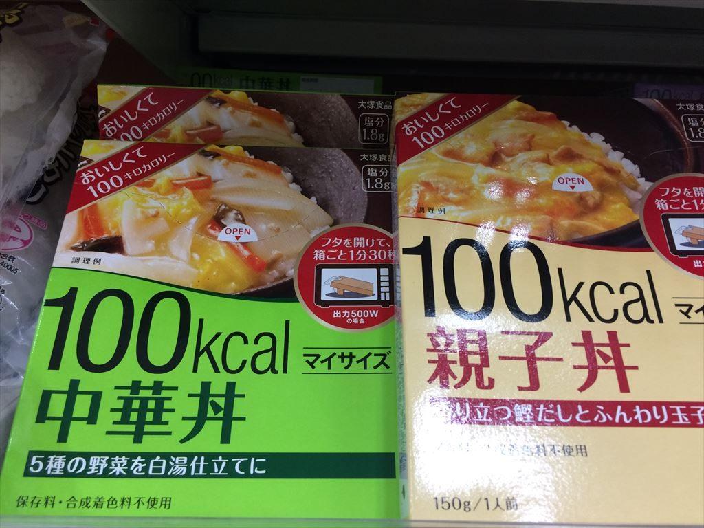 大塚食品 マイサイズ 丼シリーズ