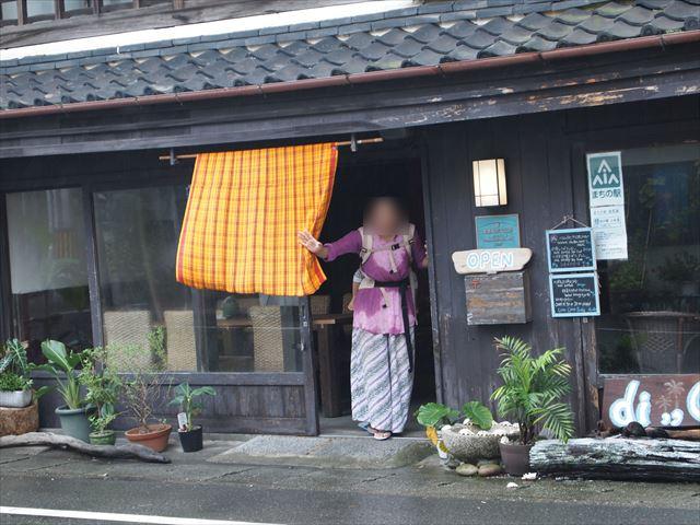 Di CAFE 小松島