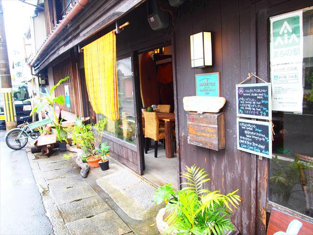 大正舘なつ家 本格的インドネシア料理店 Di CAFE