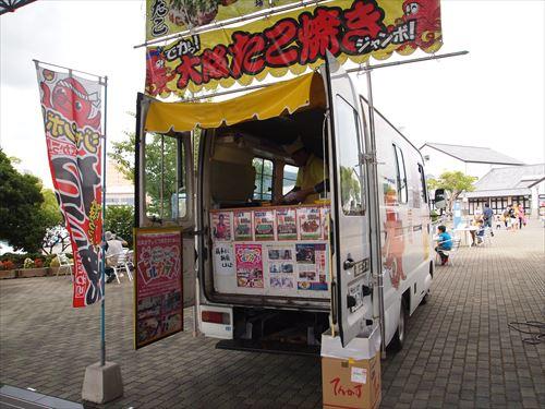 第2回「とくしまバスまつり」フード 大阪たこ焼き