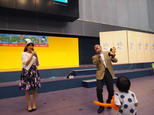 第2回「とくしまバスまつり」ステージイベント保岡栄二アナ