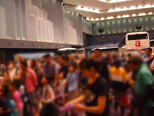 第2回「とくしまバスまつり」ステージイベント〇×クイズ