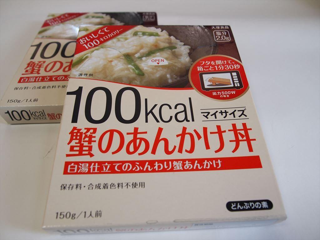 大塚食品 マイサイズ 蟹のあんかけ丼
