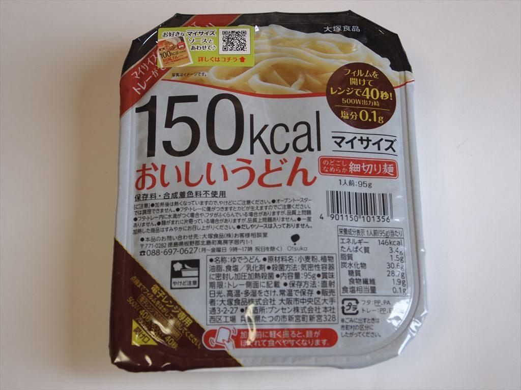 大塚食品 マイサイズ うどん