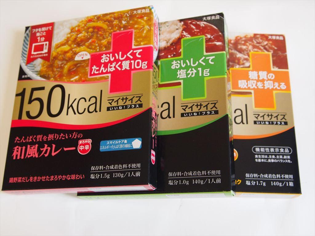 大塚食品 マイサイズ プラス