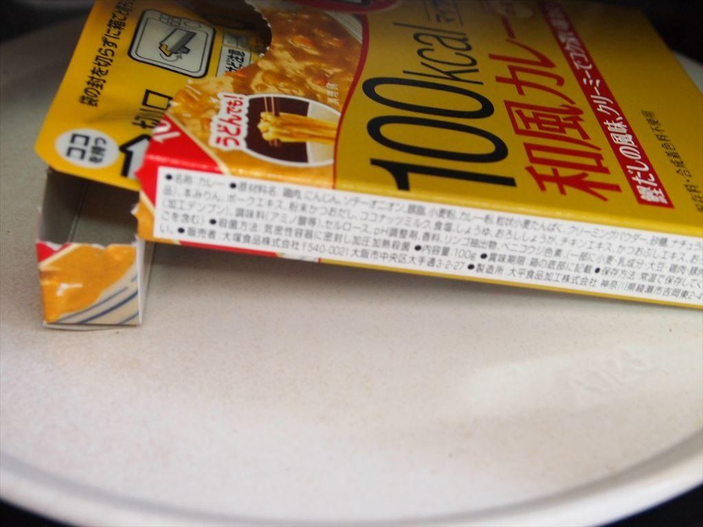 大塚食品 マイサイズ レンジ対応