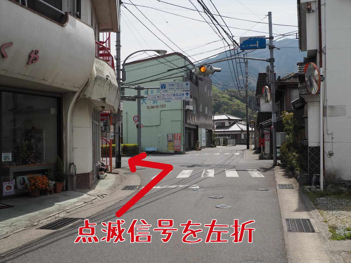 徳島県 穴吹 カレー屋 白草社 駐車場 案内