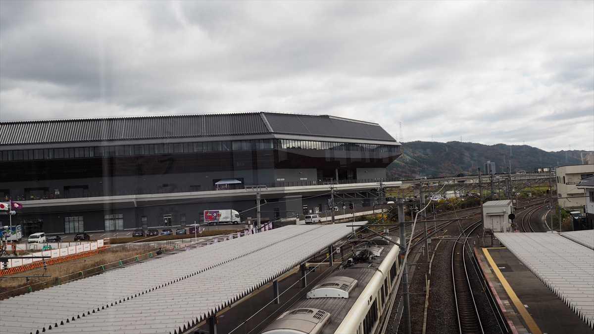 サンガスタジアム 亀岡駅