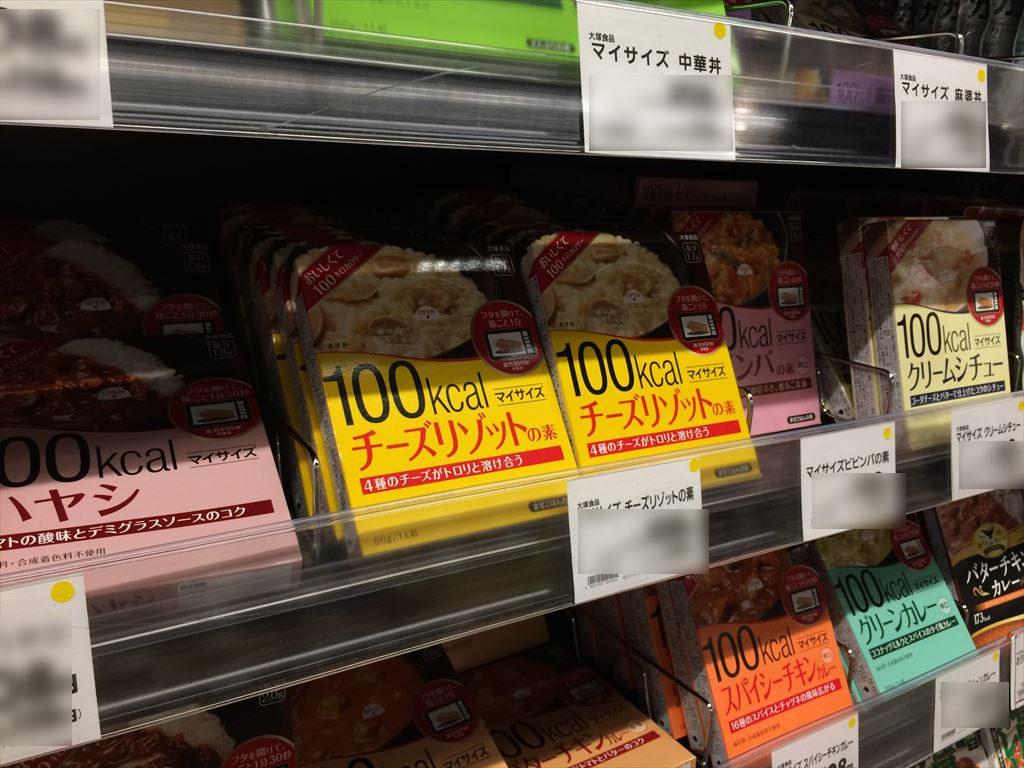 大塚食品 マイサイズ
