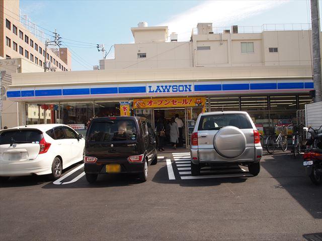 ローソン 徳島 両国本町