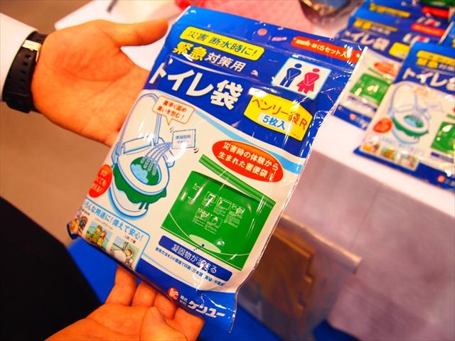 阿波スピンドル 段ボール簡易トイレ 凝固剤