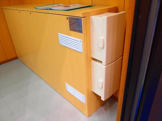 喜多機械産業 キタハウス 電源供給不要 ソーラー自家発電 ユニットハウス