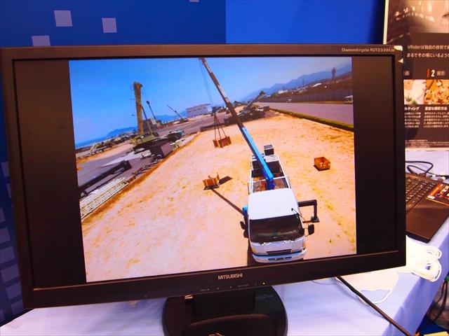 アルファコード VR とくしまビジネスメッセ 港産業