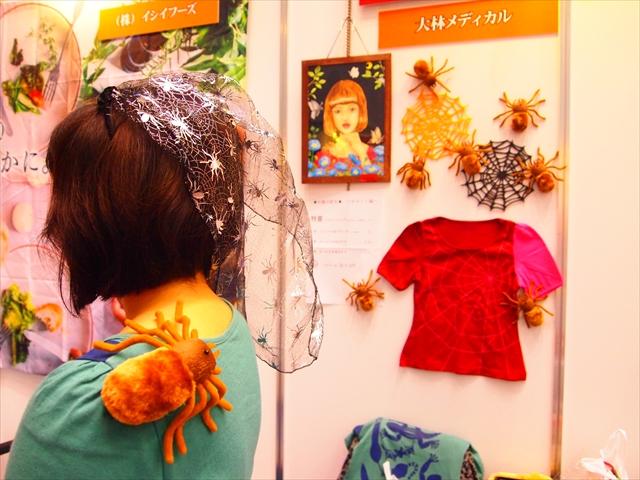 徳島ビジネスチャレンジメッセ2018 大林メディカル お嬢の小部屋 ももちゃん