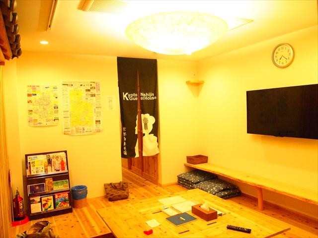 京都 一棟貸し 家族連れ 幼児OK オススメ 宿 西陣の宿 リビングルーム