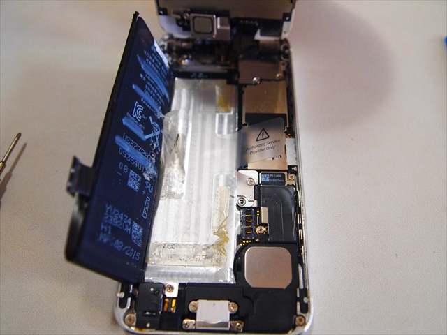 自分でiPhone電池交換