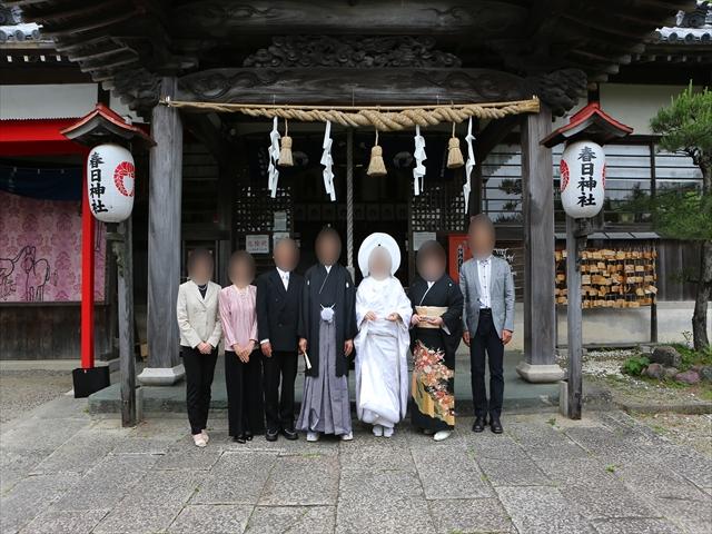 春日神社 結婚式