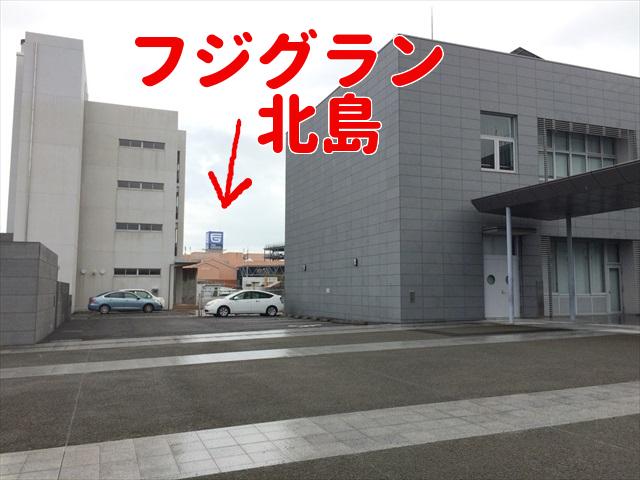 徳島県立防災センター 場所 北島 フジグラン西隣り