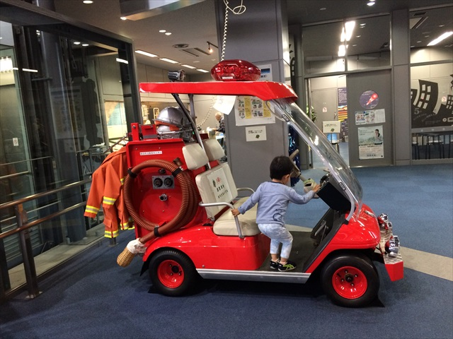 防災センター ミニ消防車