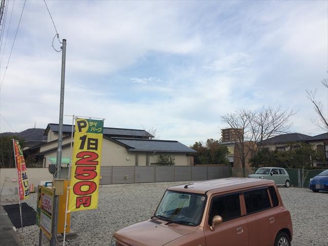 米津玄師 アスティとくしま 近くの駐車場 デイパーク南昭和町第1
