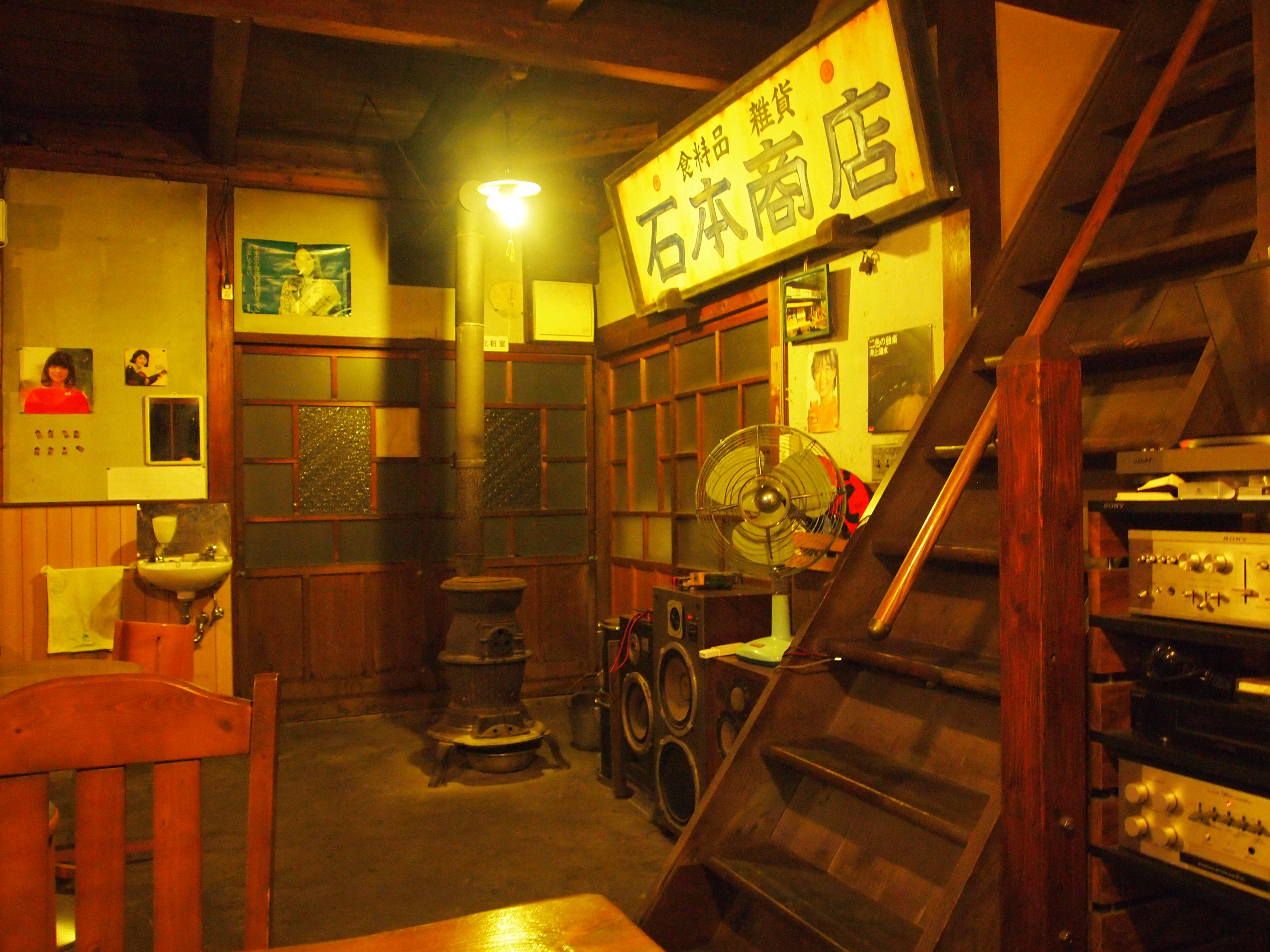 上勝町 樫原の棚田 棚田のあかり 夕食におすすめ 喫茶いくみ