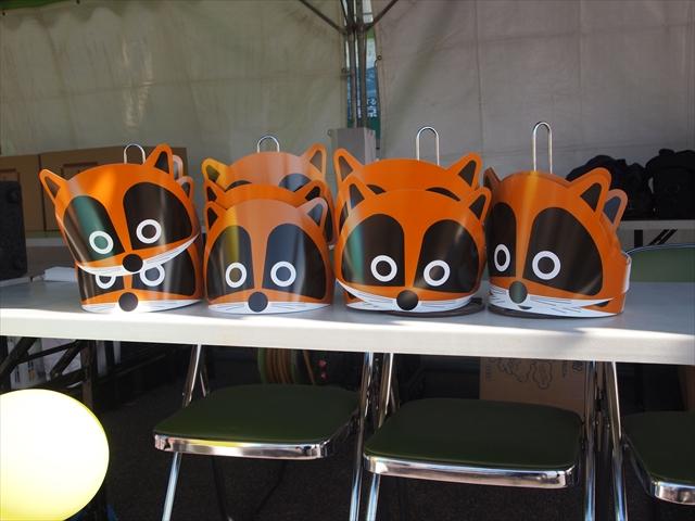 第41回阿波の狸祭り