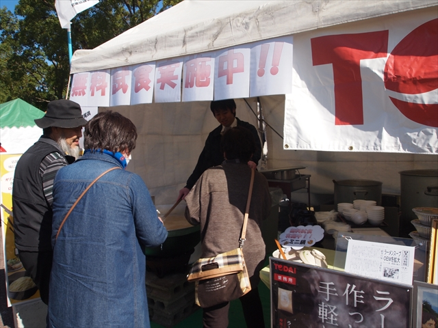 第41回阿波の狸祭り2018 東大ラーメン スープ 製造委託